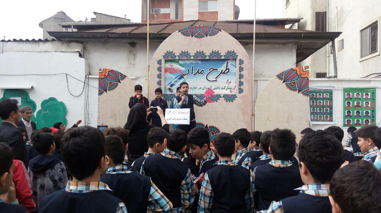 تریبون آزاد با موضوع عملکرد شورای دانش آموزی در دبستان فروغ دانش برگزار شد.