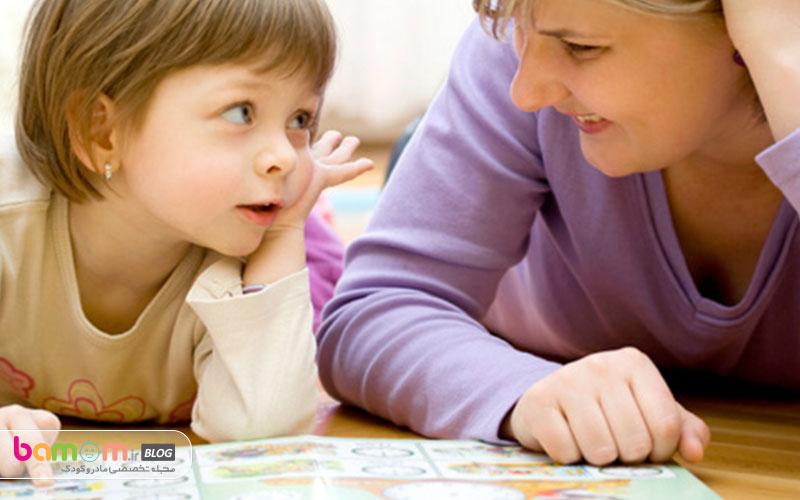 آموزش مهارت های اجتماعی به کودکان