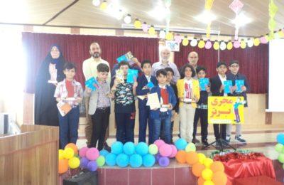 برگزاری دومین دروه مسابقه مجری و سخنران برتر