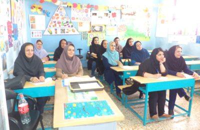 برگزاری دوره آموزشی تقویت بنیه علمی آموزگاران در دبستان