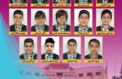 پذیرش ۱۴ نفر از دانش آموزان پرتلاش دبستان در مدرسه تیزهوشان